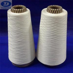Buy 100%viscose spun yarn 40/1 for weaving or knitting at wholesale prices