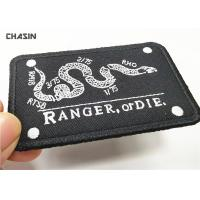China High Quality Custom Twill Embridery Dragon Patches Hook And Loop Backing on sale