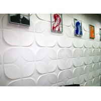 Quality Vinyl Wall Panels 3D Wall with Indoor Wall no Toxic Substances for sale