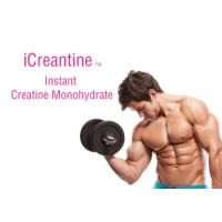 China Effective Natural Bodybuilding Supplements Instant Creatine Monohydrate White Powder on sale