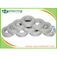 Quality Surgical Hypoallergenic Adhesive Silk Tape For Hospital Departments Free Sample for sale