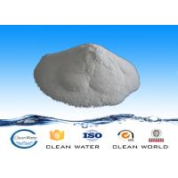 Quality 2.398 Density Cas 7791-18-6 Aluminum chloride hexahydrate 231-208-1 EINECS for sale