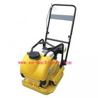 Quality Compactor Concrete Plate Compactor with CE Gasoline Ribon Engine for sale