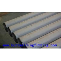 China Seamless Corrosion Resistance Hastelloy Tubing , Hastelloy B2 Pipe 0.1-50mm Thickness on sale