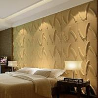 Quality Contemporary Interior Wall Paneling 3D Wall Panels for Dinning Room /Sofa Wall Background for sale