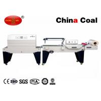 Buy cheap FQL-450A L Sealer and BS-A450 Shrink Tunnel Shrink Wrap from wholesalers