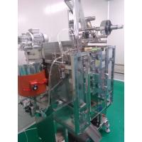 Buy cheap Closed Design Ketchup Packing Machine with Plastic Door and Heat Keeper product