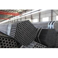 Quality HENGLONG Cold Drawn Mechanical Steel Tubing AS TM A519 4135 for sale