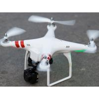 Buy cheap HD Aerial Remote Control Airplane with Four-axis Aircraft product