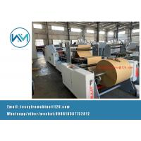 Buy Eco friendly paper bag making Machine/kraft square bottom paper bag machine for food package at wholesale prices