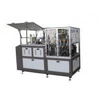 Buy cheap White Ultrasonic Paper Cup Making Machine 70~90 PCS/Minute Rated Speed from wholesalers