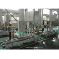 Quality 25 Kg  Bagging Machine For Starch Packing Weighing Controller Filling Machine Load Cell Packing Scale for sale