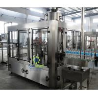 Buy 3-in-1 bottle ф50 ~ ф100mm mineral or pure drinking water filling capping machines at wholesale prices
