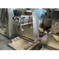 Quality YK 160 Granulatoro scillating Machine SUS304 / 316L Stainless Steel Mirror Polished for sale