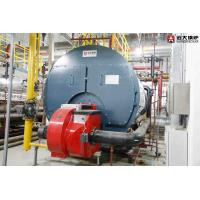 Quality Sufficient Steam Output Industrial Gas Boiler Runnning At Low Pressure for sale