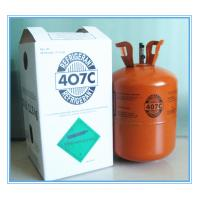 China refrigerant gas r407c on sale