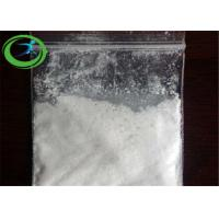 Buy cheap 33818-15-4 Nootropic Powder Brain Supplement Raw Steroid Powders Citicoline Sodium from wholesalers