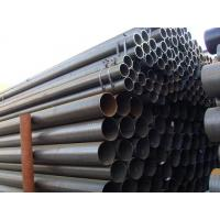 Buy cheap 24 Inch Fluid 3LPE API Seamless Steel Pipe X60 X70 ERW LSAW SSAW Pipes product