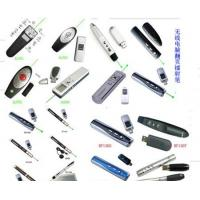 China wireless control remote control laser pointer on sale