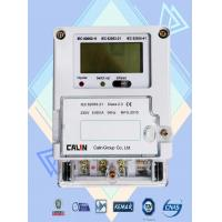 Quality Government First Utility Smart Meter Digital Electric Meter Remote Control for sale