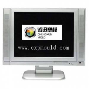 China digital TV mould/TV frame mould/plastic tv shell mould/television case mould on sale