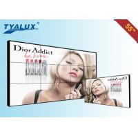 Digital Signage Lcd Display with 5.3mm Bezel