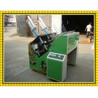 China 4kw 4 Inch - 12 Inch Fully Automatic Paper Cup Making Machinery Paper Plate Forming Machine for hot drink on sale
