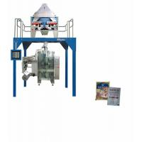 Buy cheap Four-Side-Seal Bag Packaging Machine (VFSS540) from wholesalers