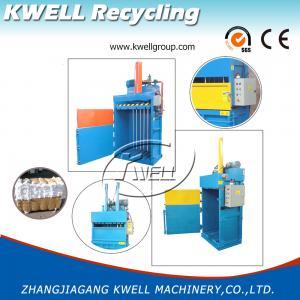 Buy cheap Garbage Baling Machine/Vertical Bottle Baler/Hydraulic Cardboard Packaging from wholesalers