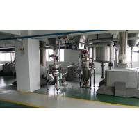 China High Speed Detergent Powder Production Line For Powder Bottle Bag Packaging on sale