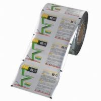 Quality PET Plastic Laminating Film Roll Self adhesive Polyester Roll Film for sale