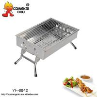 Quality Simple Charcoal BBQ grill for sale