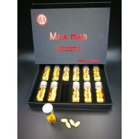 Buy cheap Maxman Male Enhancement Pills Harder Erections Anti ED Problem from wholesalers