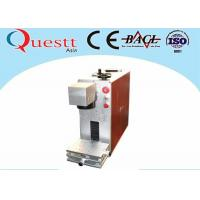 Buy cheap Laser Marking Machine with portable style and 1064nm Laser Wavelength from wholesalers
