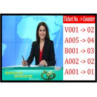 Queue System Main LCD TV display , 42 inch Number Display Advertising