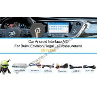 Buy Plug and Play Android Navigation Video Interface for Buick Regal , LaCrosse at wholesale prices