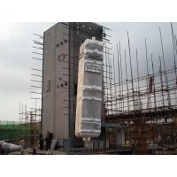 Quality Air separation plant engineering project  Pure Nitrogen Generator & Instrument Air System High Purity for sale