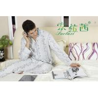 Quality Pajamas and Sleepwares for sale