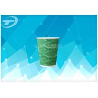 Buy cheap Disposable paper tea cup with custom printing, size available in 8oz -16oz product