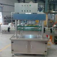 Buy cheap detergent filling capping machine for 3L bottle ,sauce filling machine for cans, liquid filling capping machine for glas from wholesalers