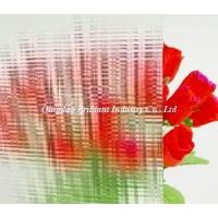 Buy cheap Clear Mistlite Patterned Glass (BRK-Patterned) from wholesalers