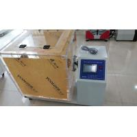 Buy cheap Rotary Box Touch Screen Control Feathers Textile Lab Equipment For Downproof Or from wholesalers