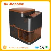 Buy cheap New type Electric home use oil press machine best price product