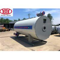 China gas fired hot oil heater /heat conduction oil boiler/ oil fired thermal oil heater for energy power plant on sale
