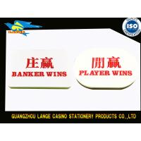 Buy cheap Acrylic Baccarat Banker Casino Accessories Player Button Banker Puck product