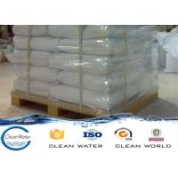 Buy cheap 20-80 Ionicity wastewater treatment Powder Nonion Polyacrylamide product