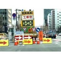 Quality Aluminum Plate Reflective Film Street Sign Board for Indication for sale