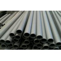 Buy Seamless Cold Drawn Low Carbon Steel Condenser Tubes ASTM A179 at wholesale prices