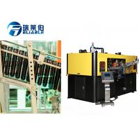Quality Automatic Rotary Blowing Machine 100 - 2000 Ml Bottle Volume SGS Approved for sale