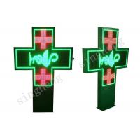 Quality Outdoor P16 LED Cross Display 2R1G Tube Chip Color With Iron Cabinet Material for sale